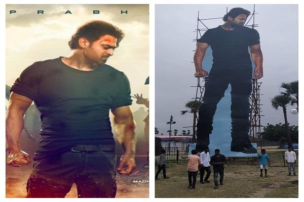 prabhas s crazy fans made 70 ft tall cut out of saaho star