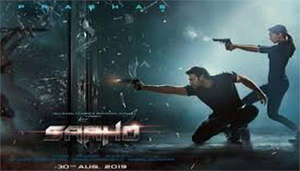 for saaho trailer launch of saaho prabhas will visit these 5 cities