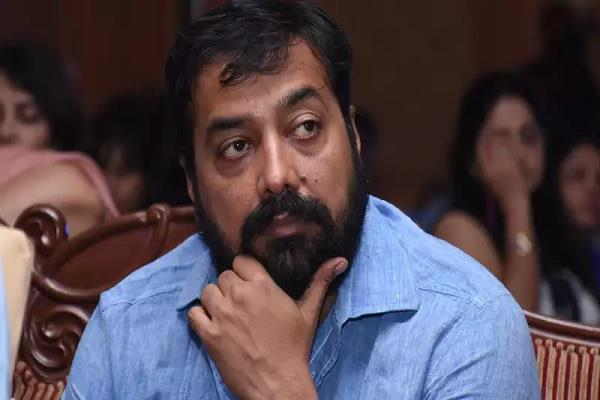 anurag kashyap pm modi tweet kashmir article 370 news hindi