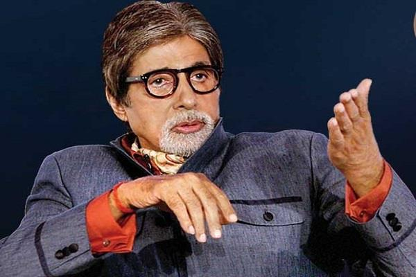 know the first salary of superstar amitabh bachchan