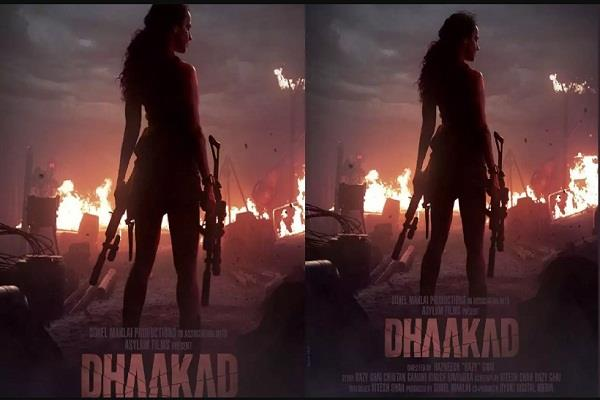 dhaakad teaser video release kangana got positive response from fans