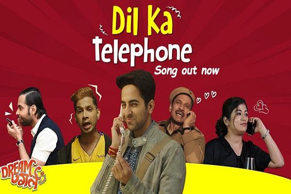 new song dil ka telephone of ayushman khurana s film dream girl released