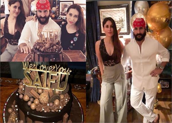 saif ali khan birthday celebration planning