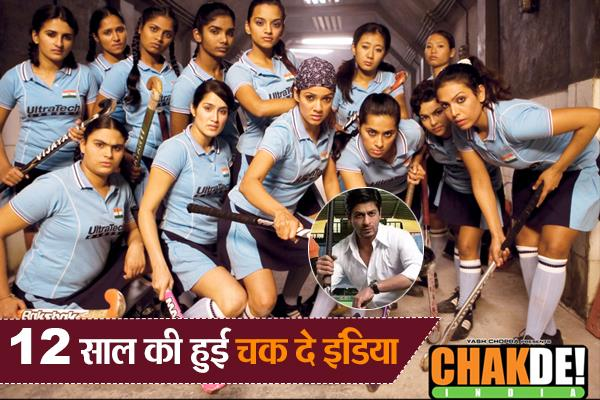 12 life lessons that the shah rukh khan starrer chak de india taught us