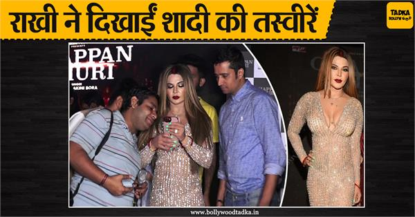 rakhi sawant wearing transparent dress at song launch of chappan churi