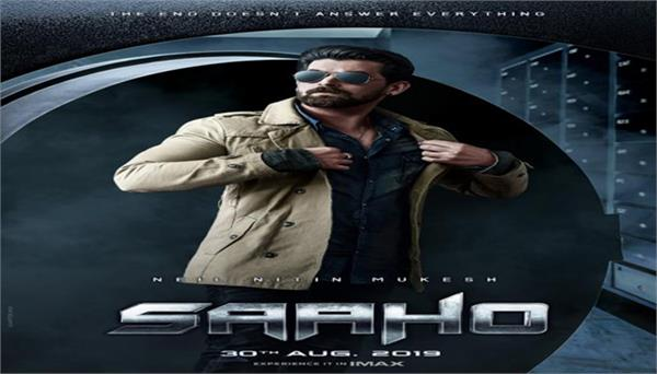 mysterious poster release from the movie saaho