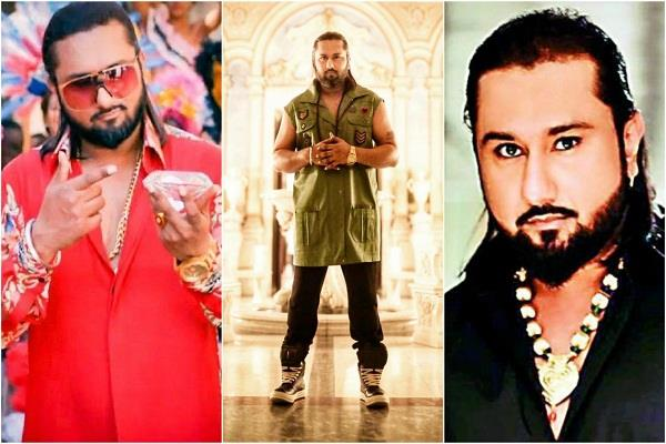 honey singh in trouble again non bailable warrant issued against yo yo