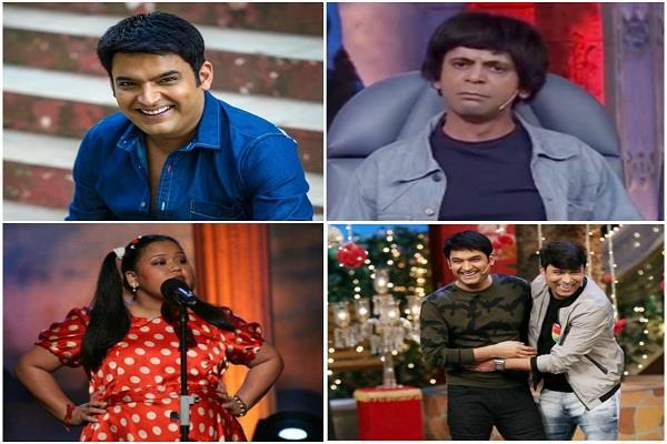 Then And Now: कप्पू से लेकर गुत्थी तक, कभी ऐसे दिखते थे 'कपिल शर्मा शो' के सितारे
