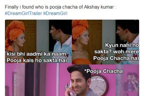 ayushmann khurrana starrer dream girl memes viral