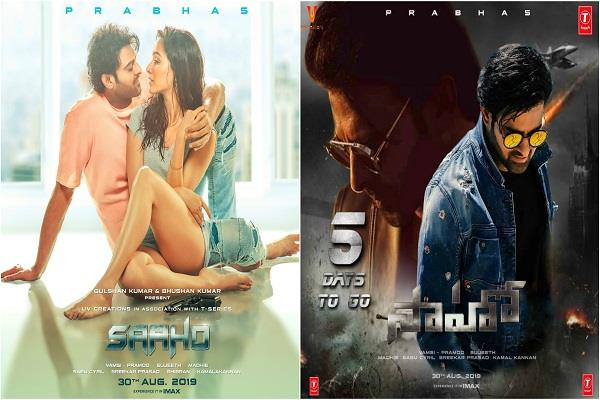 see the chemistry of sharddha and prabhas in saaho s news poster