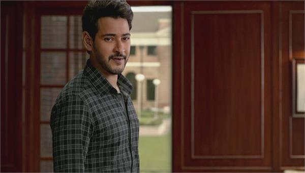 mahesh babu upcoming film released on birthday