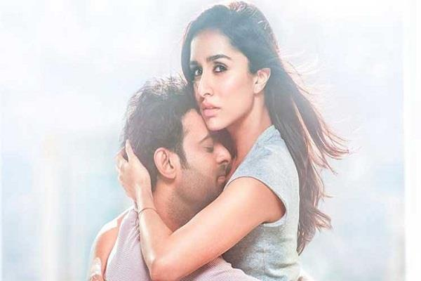shraddha and prabhas s tremendous chemistry in saaho new poster