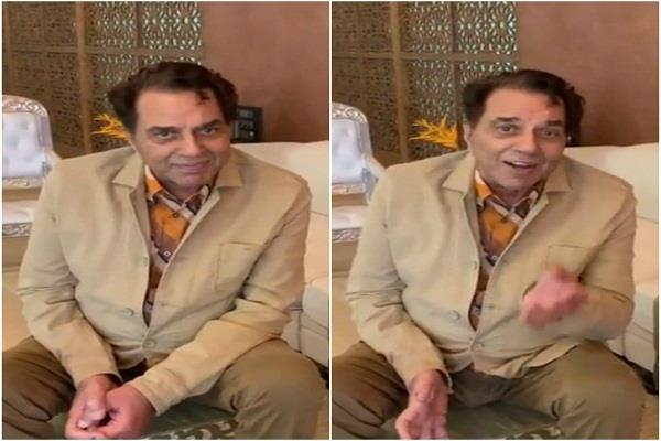 dharmendra gave a special message to the team of pal pal dil ke paas