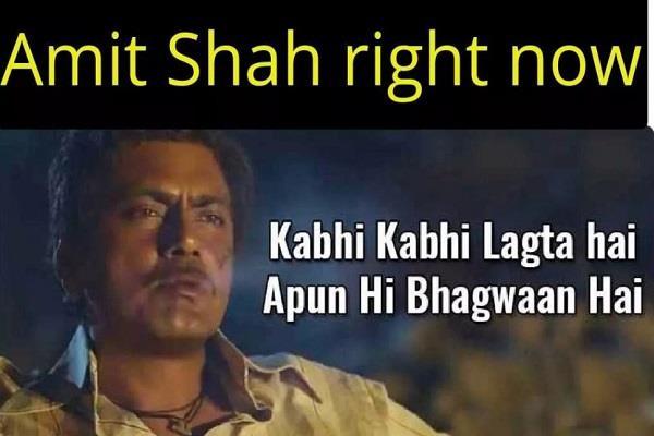 article 370 revoke from jammu kashmir memes viral on social media