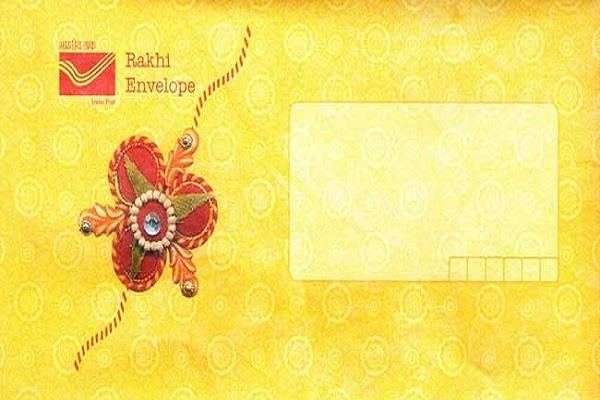 rakhi envelopes sold for breaking records