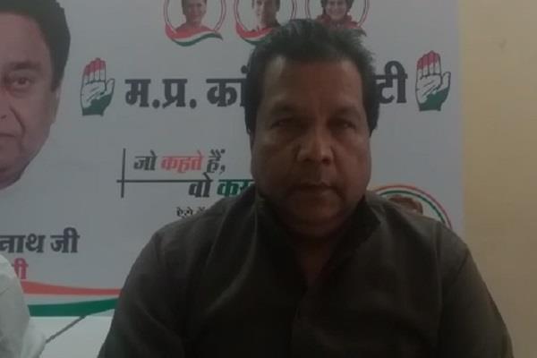 congress claims 22 thousand crore stamp scam shivraj government