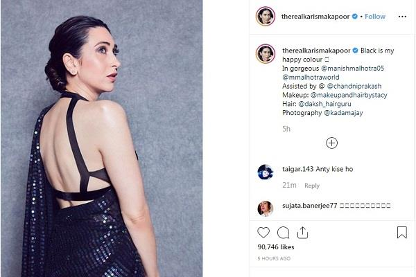 how are you aunty users commented on karishma kapoor photo