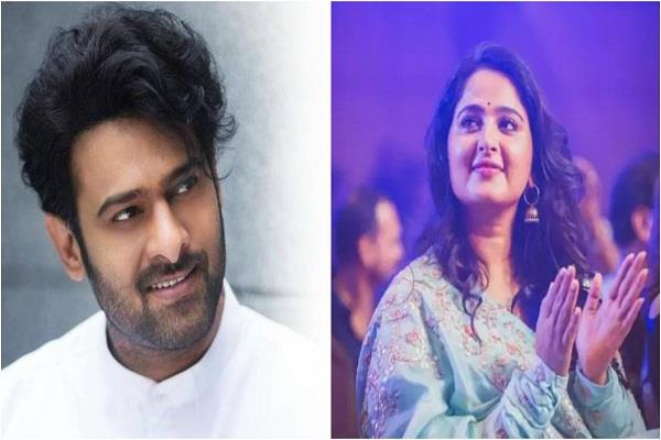prabhas to marry us based businessman s daughter after saaho release