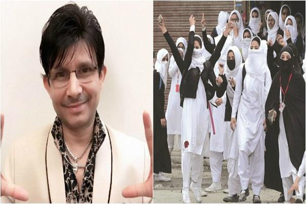 kamal rashid khan says he is ready to marry kashmiri girl