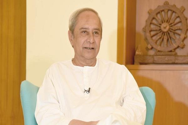 odisha naveen patnaik salute guard bhuvneshwar press release news