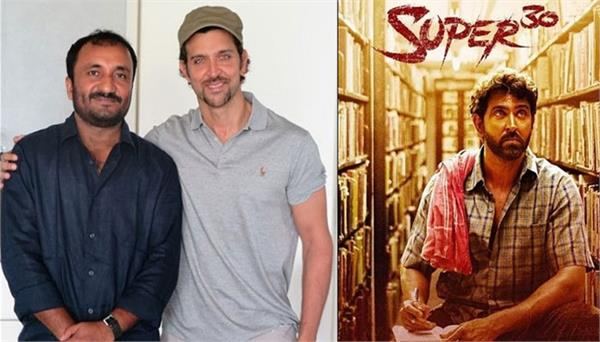 maharashtra gov announced super 50 inpired by film super 30