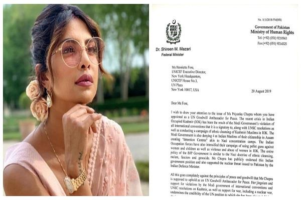 pakistan urges un to remove priyanka chopra as goodwill ambassador