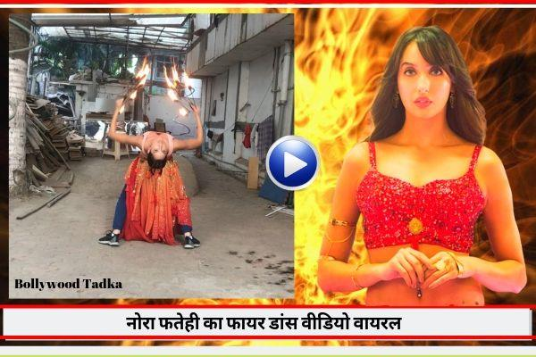 nora fatehi saki saki song fire stunt video viral