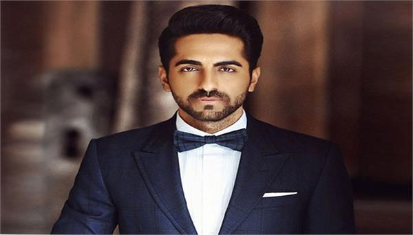 ayushman khurana is best actor in national film festival