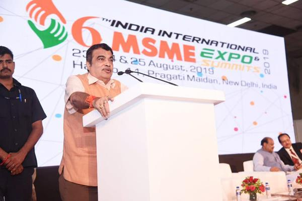 msme to create 5 crore jobs for  5 000 billion economy gadkari