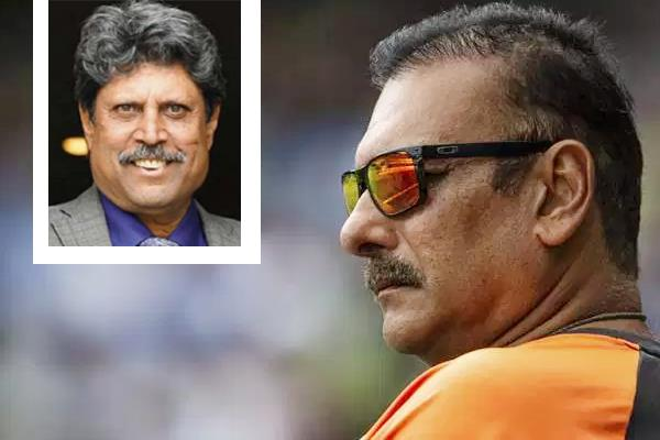 kapil dev revealed the reason why ravi shastri become agains coach of team inda