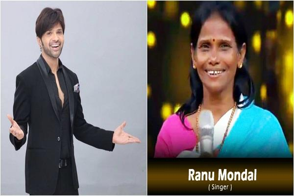 ranu mondal gets rs 6 7 lakh for singing in himesh film