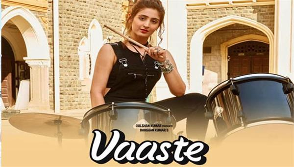 song vaaste cross 500 million within 4 months
