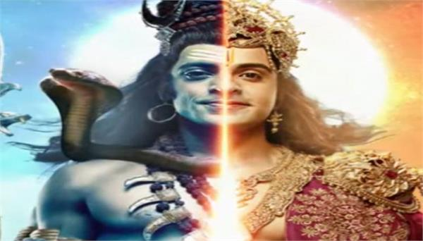 star plus new show namah based on this
