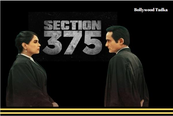 akshaye khanna and richa chadda upcoming movie section 375 teaser out