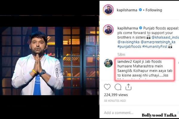kapil sharma get trolled due to his flood help video