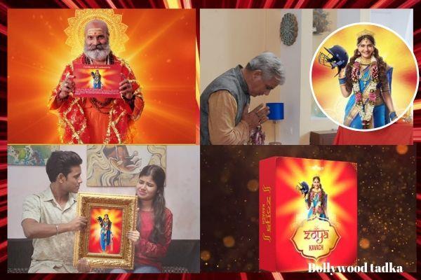 sonam kapoor movie the zoya akhtar motion poster release