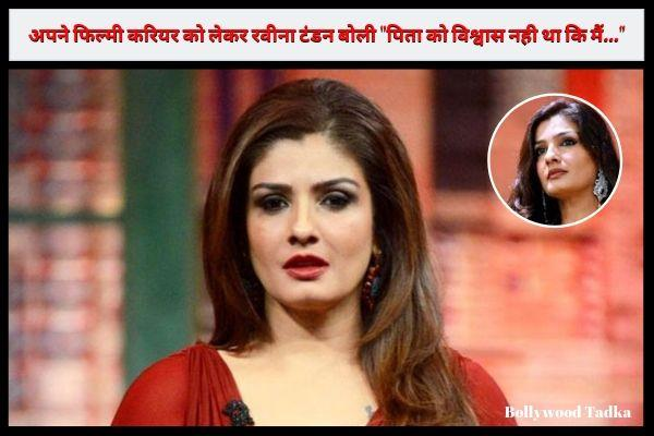 raveena tandon saying about her filmy carrier