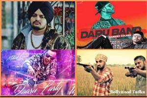 punjab government going to make a new law on punjabi song