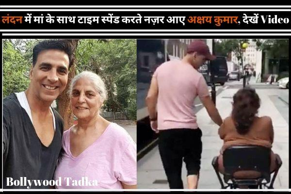 akshay kumar spend his time with his mother in london