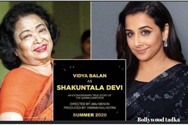 vidya balan new movie news update