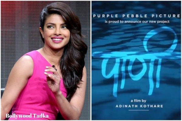 priyanka chopra saying about her movie paani