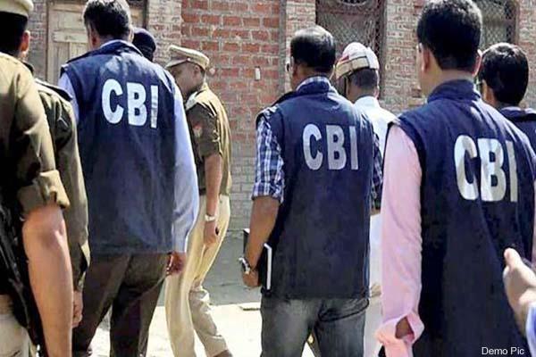 cbi raid in teaching institute