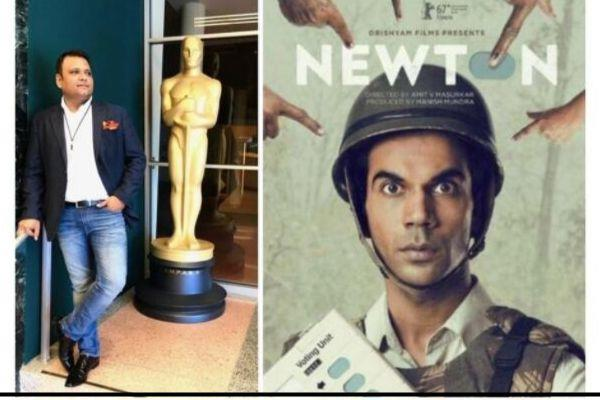 newton and masaan producer manish mundra turns his filed