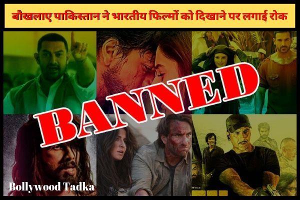 bollywood movies ban in pakistan after jammu kashmir action