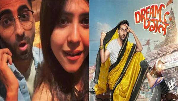 on the birthday of ayushmann khurrana ekta shared a video