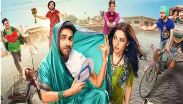 ayushmann khurana is giving the biggest opening with dream girl