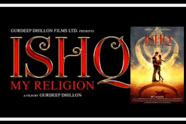 ishq my religion movie news in hindi