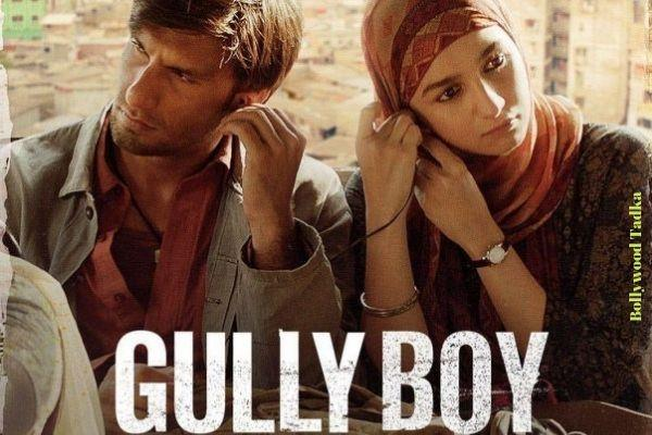 ranveer singh and alia bhatt movie gully boy in japan
