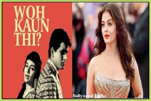 aishwarya rai bachchan will do work in woh kaun thi remake