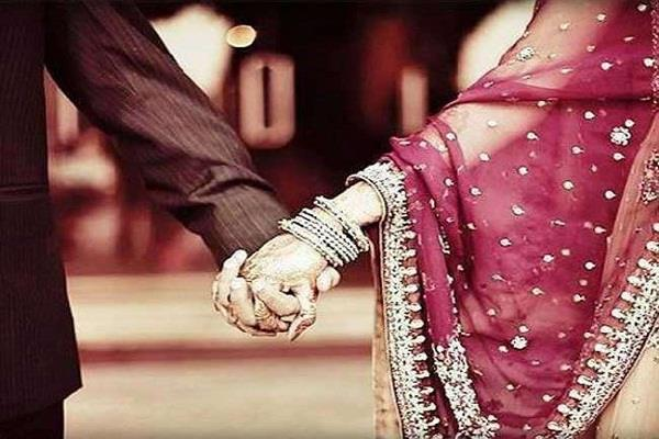 four days after marriage bride eloped with lover